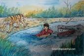 หนีเสือ