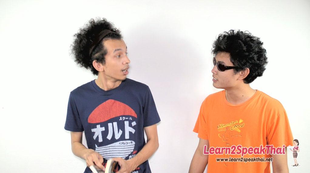 free Thai lesson