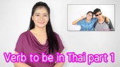 Verb to be in Thai language