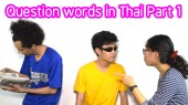 Thai question word