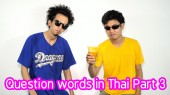 Thai lesson